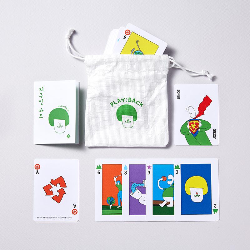맘앤앙팡 당장 프로젝트 지구인카드